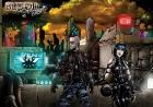 VeN zenekar Bloodlust verzió